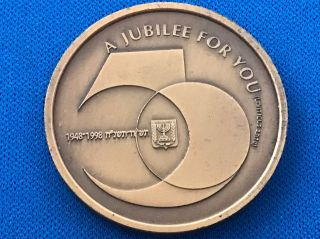Israel 1948 - 1998 50th Anniversary Of Statehood  A Jubilee For You ' ' Medal photo