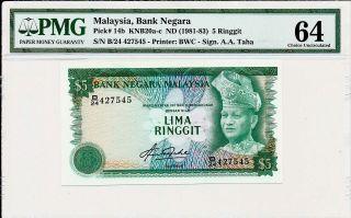 Bank Negara Malaysia 5 Riggit Nd (1981) Pmg 64 photo