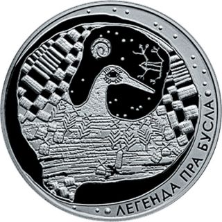Belarus 2007 1 Ruble The Legend Of The Stork Proof - Like Coin photo