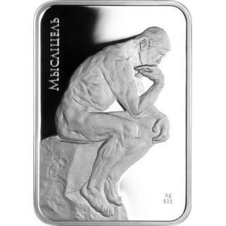 Belarus 2010 20 Rubles Thinker World Of Sculptures Proof Silver Coin photo