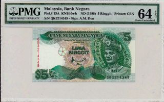 Bank Negara Malaysia 5 Ringgit Nd (1998) Pmg 64epq photo
