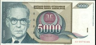 Yugoslavia - Srj - 5,  000 Dinara - 1992 - P115 (138.  1) - F, photo