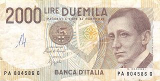 Italy 2000 Lire 3.  10.  1990 Block Pa - G Circulated Banknote,  E10 photo