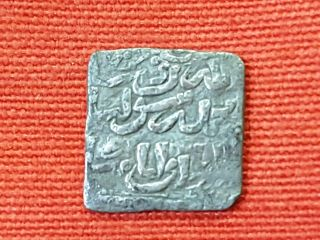 Al - Andalus - Silver - Dirhem Almohade Anonymous photo