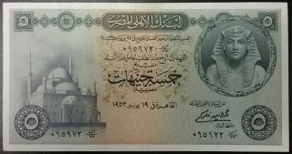 1952 Egypt 5 Pound P - 31 Rare Fekry Signature Crisp Gem Unc Uncirculated Egyptian photo