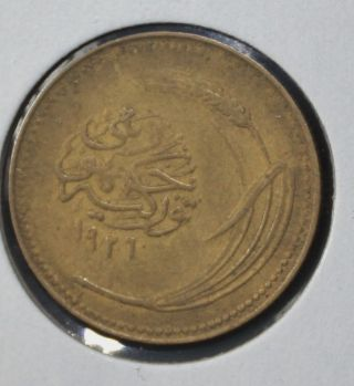 Turkey 1926 - 5 Kurus - Km 835 - Aluminum - Bronze Coin - Circulated photo