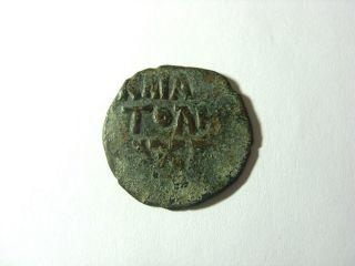 Anatolia & Al - Jazira,  Danishmendids - Malik Muhammad 1134 - 1142 Ae Fals Greek Leg photo