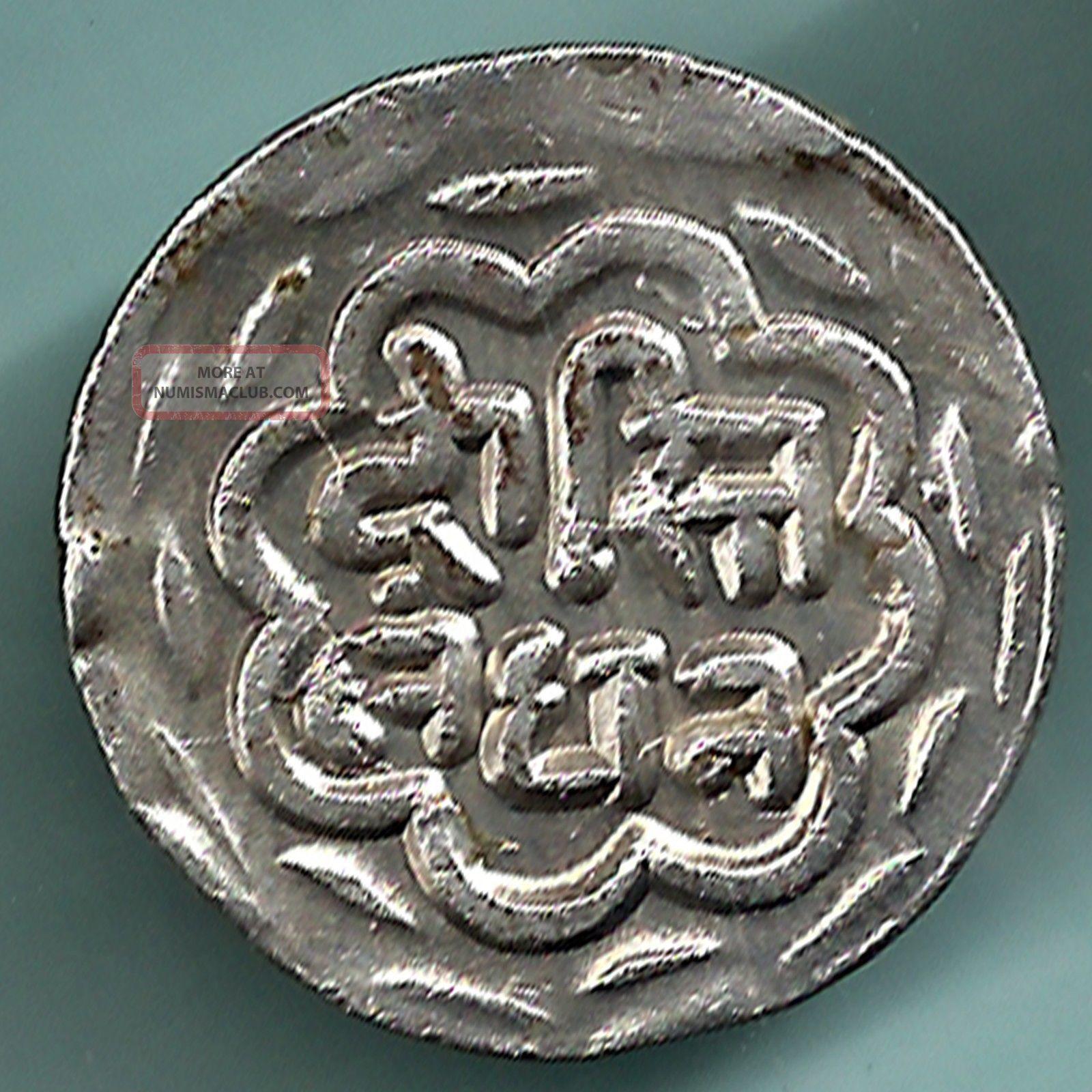 Mewar State - Chitrakoot Udaipur - Dosti Landhan - One Rupee - Rarest Silver Coi India photo