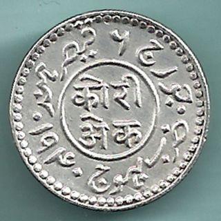 Kutch Bhuj State - King George Vi - Khengarji - One Kori - Rare Silver Co photo