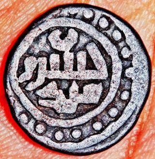 India Persia - Ghaznavid Empire - Taj Khusru - 1 Jital (1160 - 1186 Ad) Rare Mz63 photo