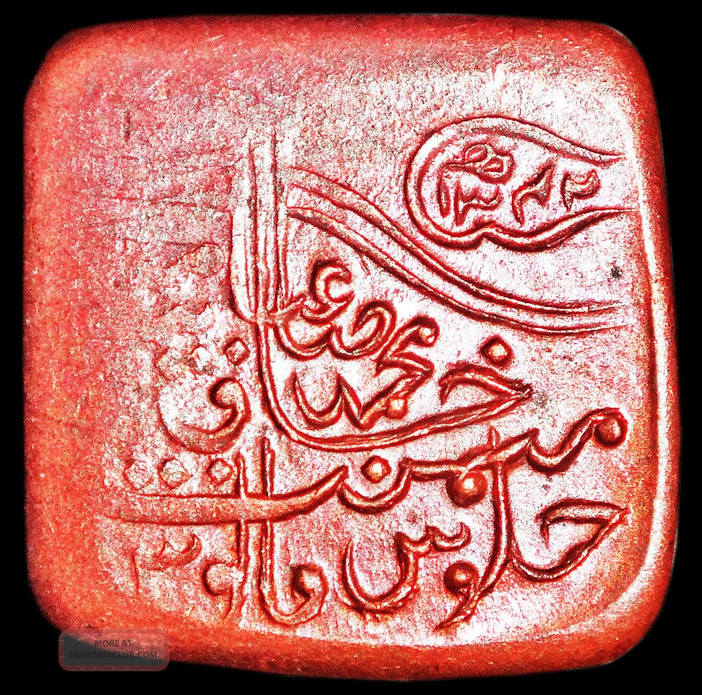 India - Bahawalpur State - Sadiq Muhammad - Ah 1342 - Square Paisa - Rare A63 India photo