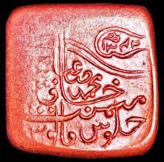 India - Bahawalpur State - Sadiq Muhammad - Ah 1342 - Square Paisa - Rare A63 photo