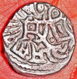 Ancient - Chuhans Of Ajmer & Delhi - Chahada Deva (1172 - 1191) Rare Jital Zz63 photo