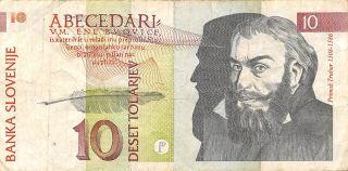 Slovenia 10 Tolarjev 15.  1.  1992 P 11a Prefix Gr Circulated Banknote,  E2 photo