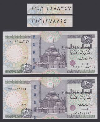 Egypt - 2012 - Scarce - Last Prefix 264 - Normal & Space Out - 20 Egp - Pick - 65 photo