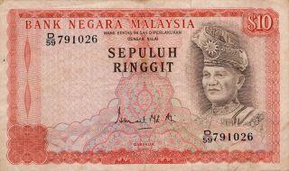 Bank Negara Malaysia Malaysia 10 Ringgit Nd Vf photo