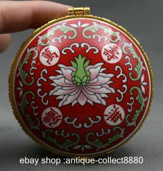 85mm China Colour Porcelain Wan Shou Wu Jiang Gules Mirror Fashion Jewelry Box photo