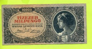 Hungary Hungarian 10000 MilpengŐ 1946 Vf,  Banknote photo