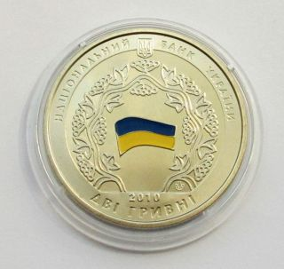 Ukraine Declaration Of State Sovereignty Of Ukraine 2 Hryvni 2010 Unc photo