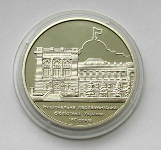 Ukraine 150 Years Of The National Parliamentary Library 5 Hryven 2016 Unc photo