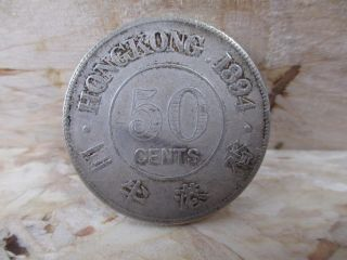 1894 Hong Kong 50 Cents, .  800 Silver,  Km 9 Rare,  Coin,  Pu17 photo