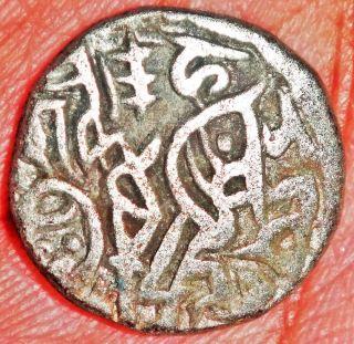 Ancient - Chuhans Of Ajmer & Delhi - King Chahada Deva (1172 - 1191) Jital Z48 photo