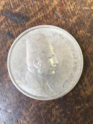 1927 Egypt 20 Piastres Silver Coin In Vf, photo