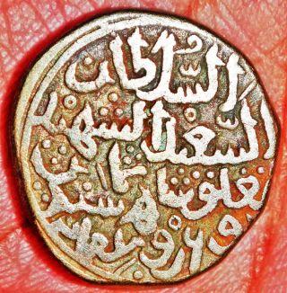 India - Delhi Sultan - Muhammad Tughluq - 1 Tanka - Ah 727 - 742 - Rare Coin Np70 photo