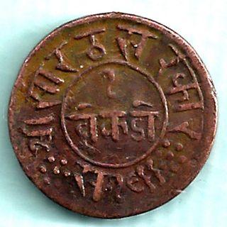 Junagadh State - Shree Sorath Sarkar - One Dokdo - Rarest Copper Coin photo