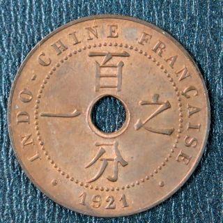 Indochina Vietnam 1921a Cent Km 12.  1. photo