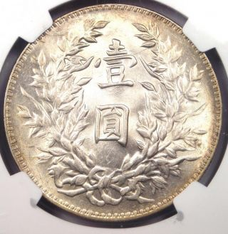 1914 China Ysk Dollar Y - 329 Lm - 63 - Ngc Uncirculated Detail (unc Ms) - Rare Coin photo
