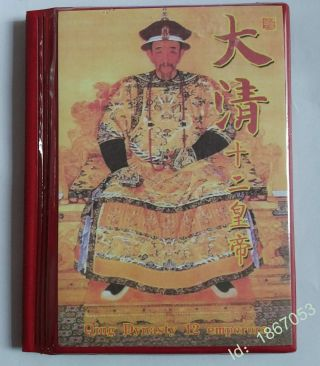 12pc Qing Dynasty Emperors China Souvenir Commemorative Tibet Silver Coin Books photo