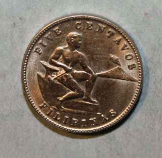 Philippines 5 Centavos 1944 Uncirculated Coin - Male Seating Near Hammer & Anvil photo