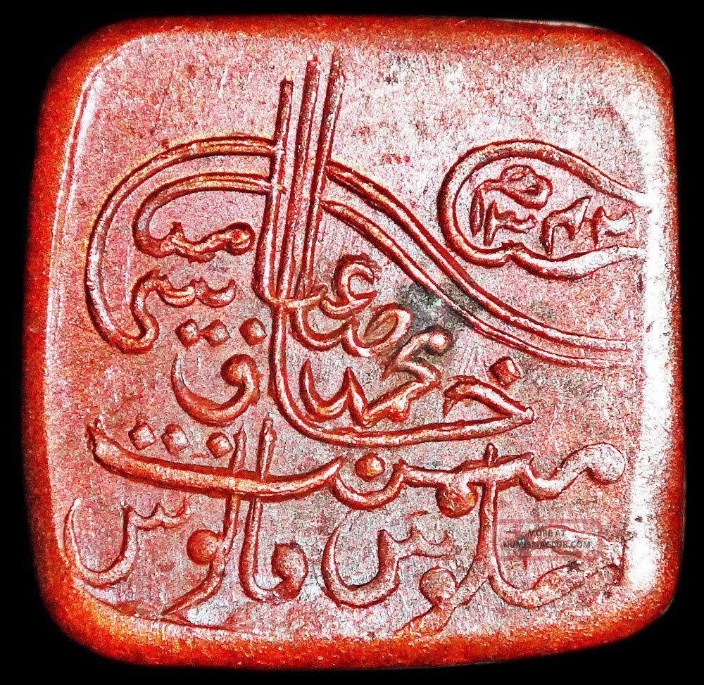 India - Bahawalpur State - Sadiq Muhammad - Ah 1342 - Square Paisa - Rare A64 India photo