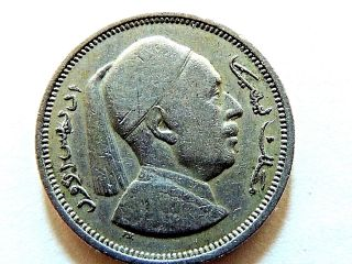 1952 Libya One (1) Piastre Coin photo