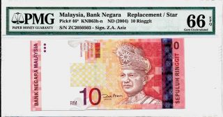 Bank Negara Malaysia 10 Ringgit Nd (2004) Replacement/star Pmg 66epq photo