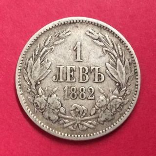 Silver Bulgaria 1 Lev 1882 Coin - & photo