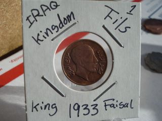 Iraq 1 Fils,  1933 King Faisal photo