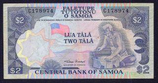Samoa 2 Tala 1985 P - 25 Prefix C photo