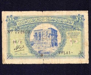Egypt 10 Piastres P - 167 1940 photo