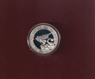 2004 Chypre Zypern Accession Cyprus To Eu (triton) Proof Coin Coa&official Case photo