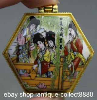 46mm Chinese Colour Porcelain Four Ancient Woman Fashion Jewelry Box photo