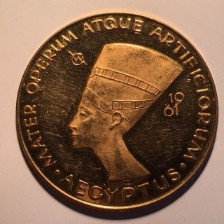 Aegyptus 1961 Av Aureus Magnus Cameo 17.  25 Grams.  986 Gold Pure Make Offer photo