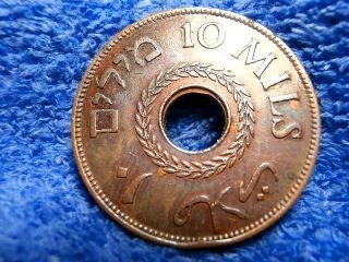 Palestine: 1942 Scarce Bronze 10 Mils Very Fine Plus photo