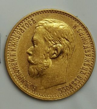 1898 Czar Nicholas Ii Gold 5 Roubles Imperial Russia Gold Coin Uncirculated (31 photo