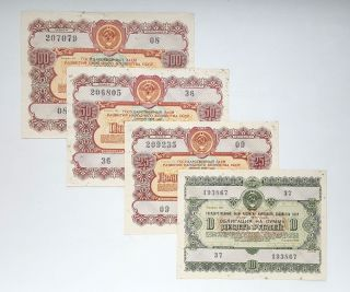 1956 Soviet Government Loan Bond Certificate 100,  50,  25,  10 Roubles.  Ussr photo