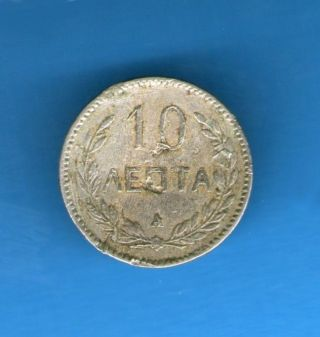 Greece Greek State Of Crete 1900 10 Lepta Coin Ii photo