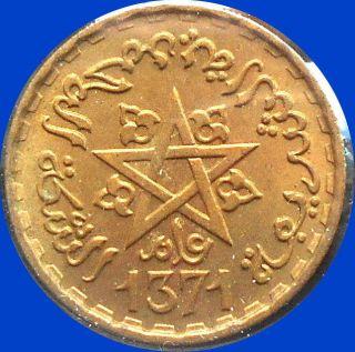 1371 - 1952 Morocco 10 Francs Y 49 Star Type Mohammed V Gem Bu Msb 15 photo
