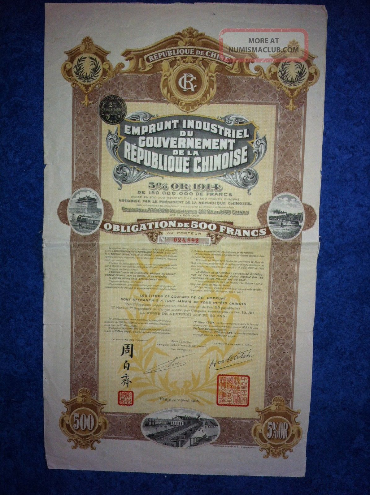 Chinese Gold Bond 1914 Emprunt Industriel Republique Chinoise 500 Francs Stocks & Bonds, Scripophily photo