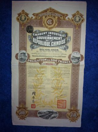 Chinese Gold Bond 1914 Emprunt Industriel Republique Chinoise 500 Francs photo